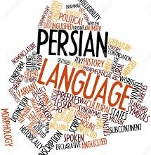persian language